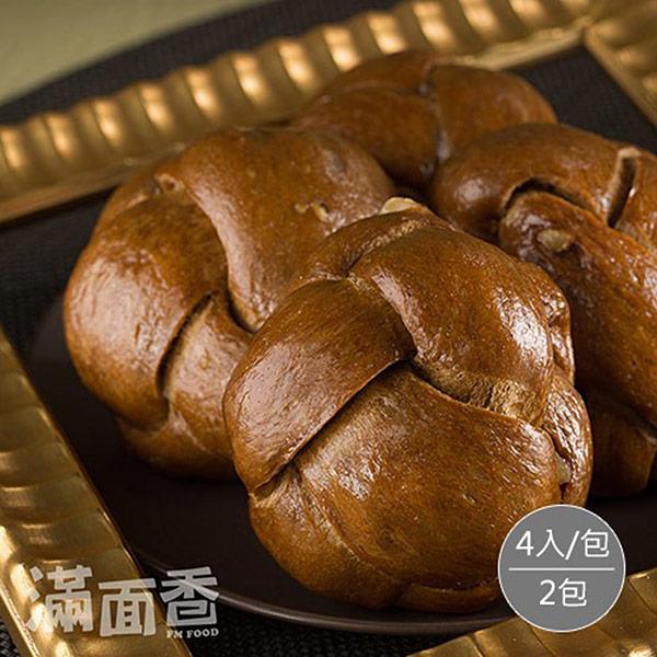 【滿面香】咖啡榛果饅頭4入/包(共2包)