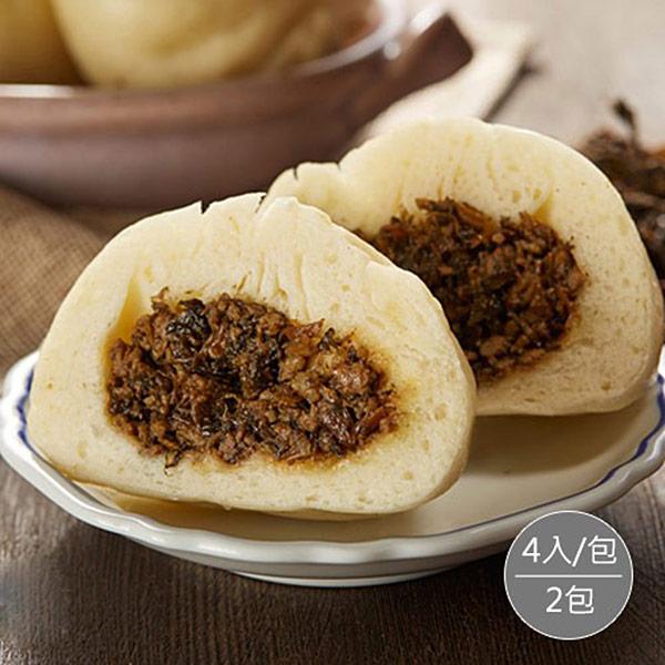 【滿面香】梅乾菜肉包4入/包(共2包)