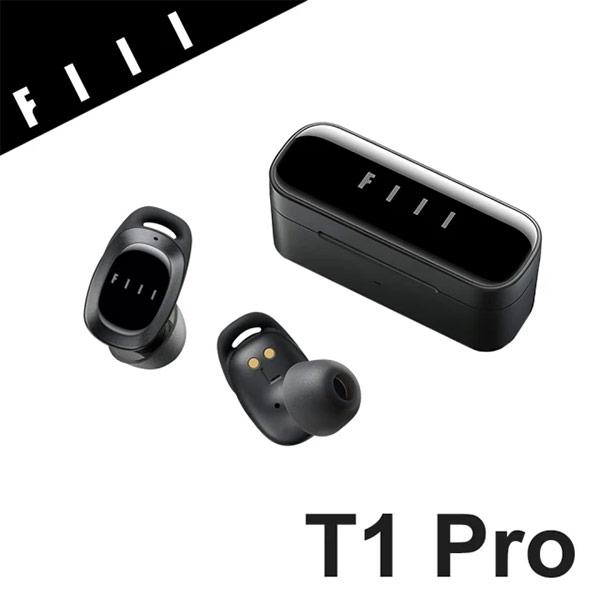 【FIIL】T1 Pro 真無線降噪藍牙耳機
