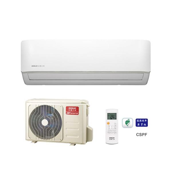 【SANLUX台灣三洋】3~4坪一級變頻冷暖空調SAE-V22HF+SAC-V22HF(含基本安裝)