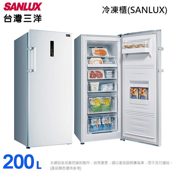 【SANLUX台灣三洋】200L 單門直立式冷凍櫃 SCR-200F~含拆箱定位