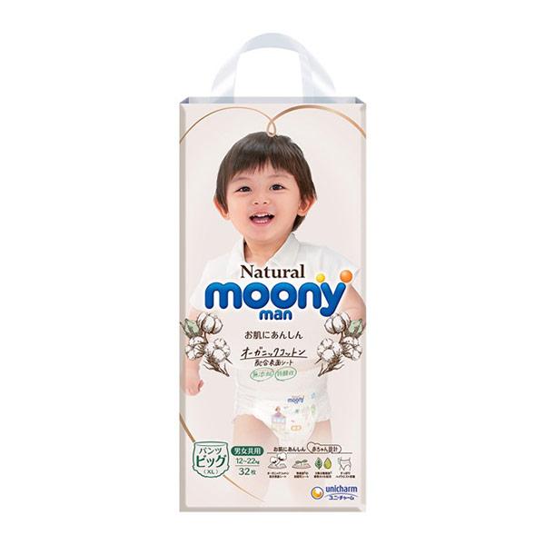 【滿意寶寶Natural Moonyman】日本有機棉褲 XL32片/包x4包/箱購
