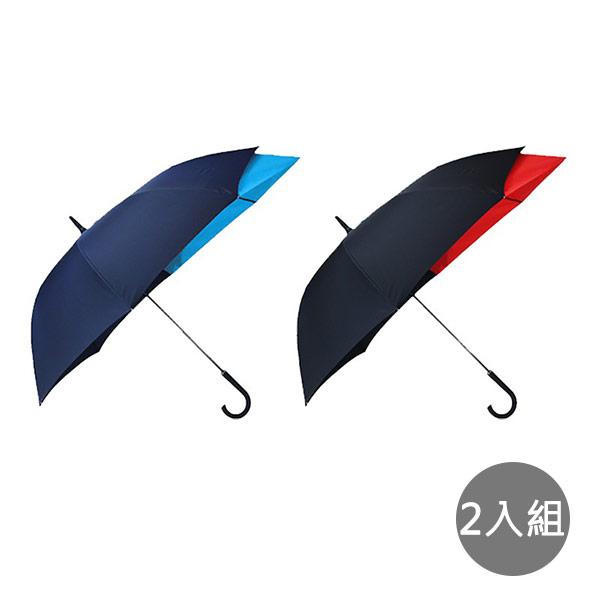 【m.s嚴選】韓國熱銷好神放大傘-2入組