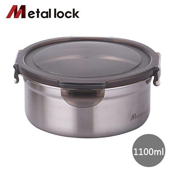 【Metal lock】韓國圓形不鏽鋼保鮮盒1100ml