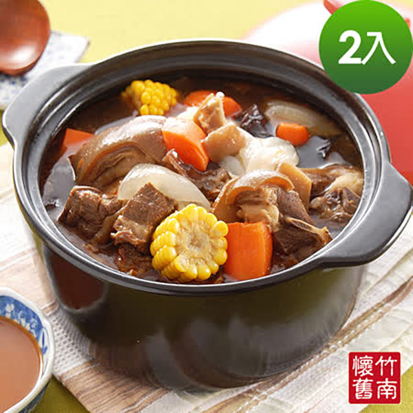 (年菜現貨+預購)【竹南懷舊】帶皮紅燒羊肉爐2入(900g/入)