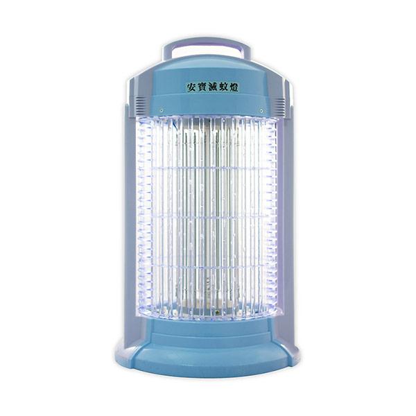 【安寶】手提式15W捕蚊燈 AB-9849B
