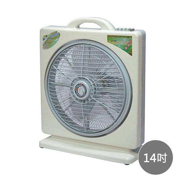 【良將】14吋手提涼風箱型扇 LJ-1409