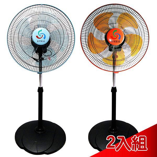 *買一送一*【金展輝】16吋超廣角多功能循環涼風扇 A-1611