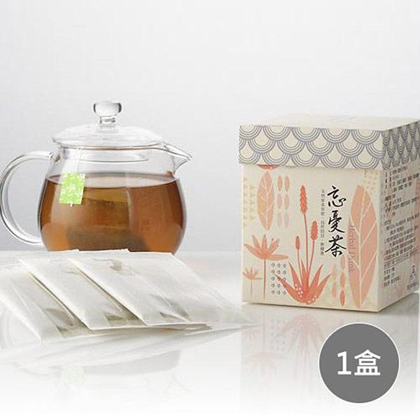 【村家味】忘憂茶(3gx15包/盒)