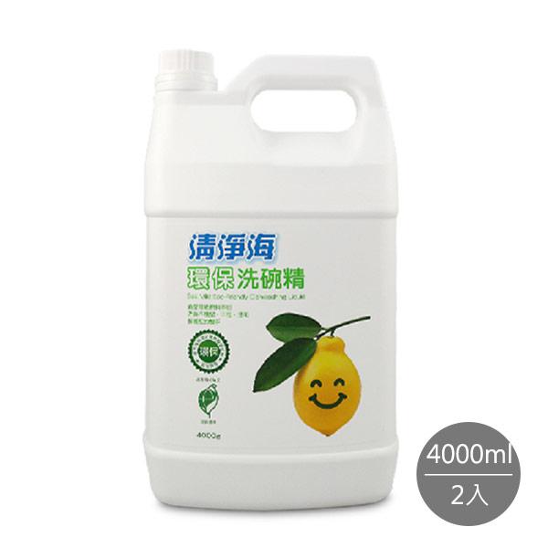 【清淨海】環保洗碗精4000ml