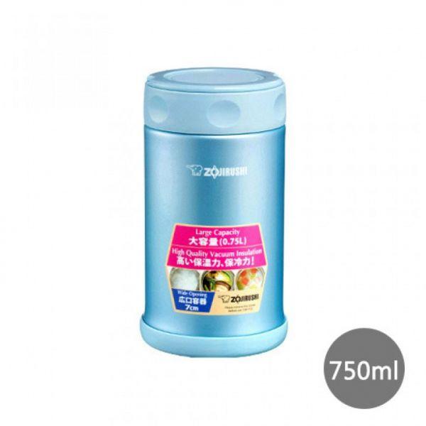 【象印】750ML大容量真空斷熱不銹鋼悶燒食物罐-藍色(SW-FCE75-AB)