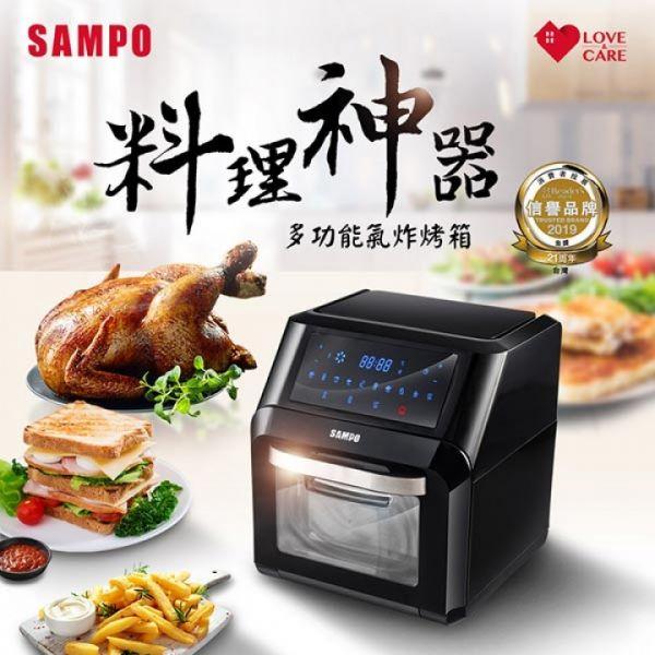 【 SAMPO聲寶】KZ-PA10B 10L微電腦氣炸烤箱