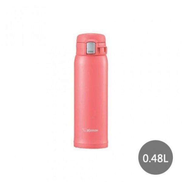 【象印】ONE TOUCH 超輕量0.48L保溫杯-粉橘 SM-SC48-PV