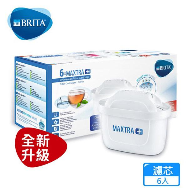 【BRITA】MAXTRA Plus濾芯6入
