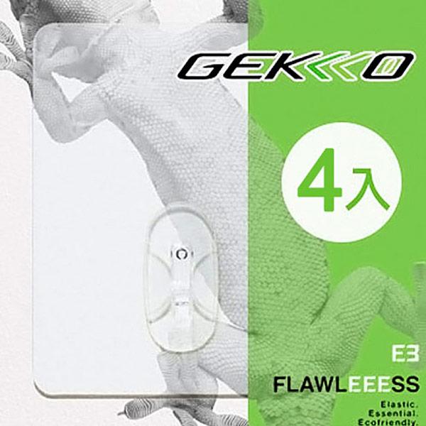 【GEKKO 掛酷】FLAWLEEESS系列 重複吸附掛勾 BASIC (4入)