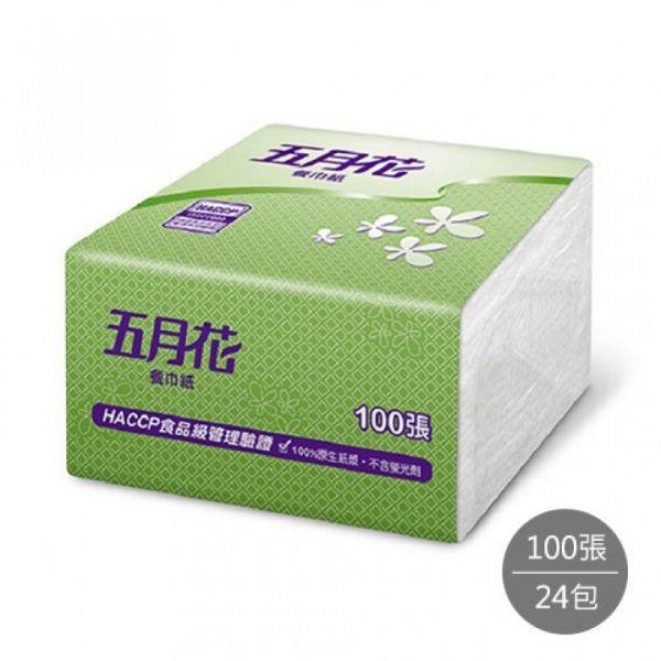 【五月花】13吋餐巾紙100張x24包