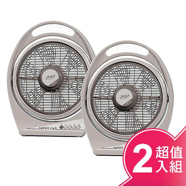 【友情】10吋手提涼風扇(2入組) KB-1085