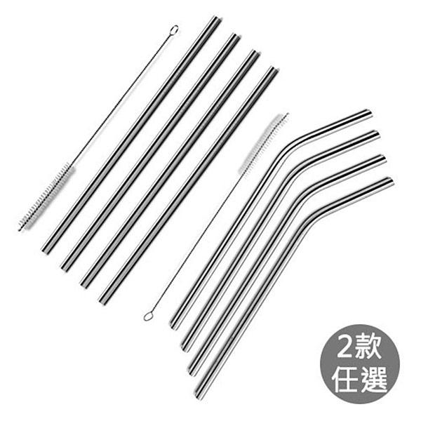 【HANLIN】316CC 頂級316不鏽鋼吸管組(直管/彎管)