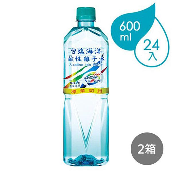 【台塩】海洋鹼性離子水 600ml x48瓶/2箱