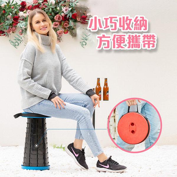 便攜式旅行伸縮折疊座椅(紅/藍/黃/黑任選1款)
