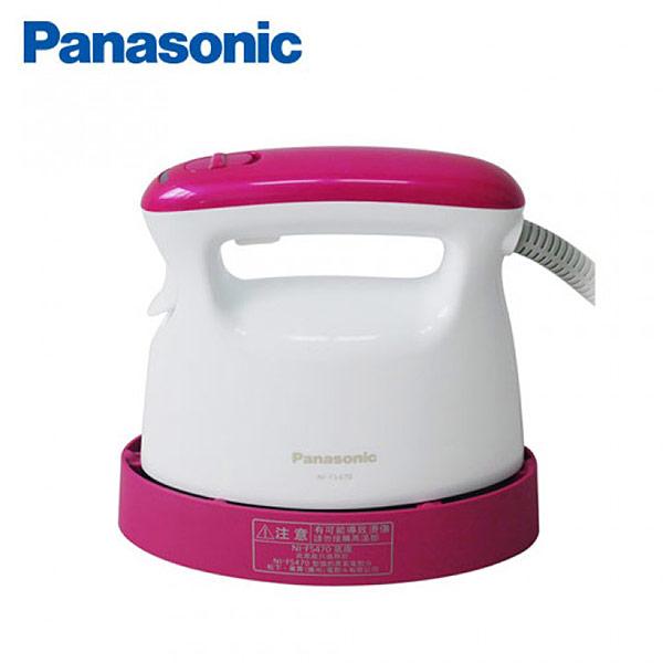 【Panasonic國際牌】平燙/掛燙2合1蒸氣電熨斗 NI-FS470