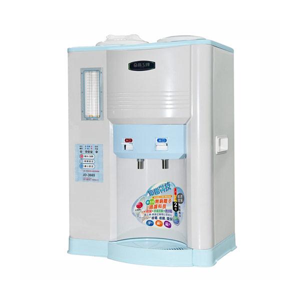 【晶工牌】10.3L省電科技溫熱全自動開飲機 JD-3665