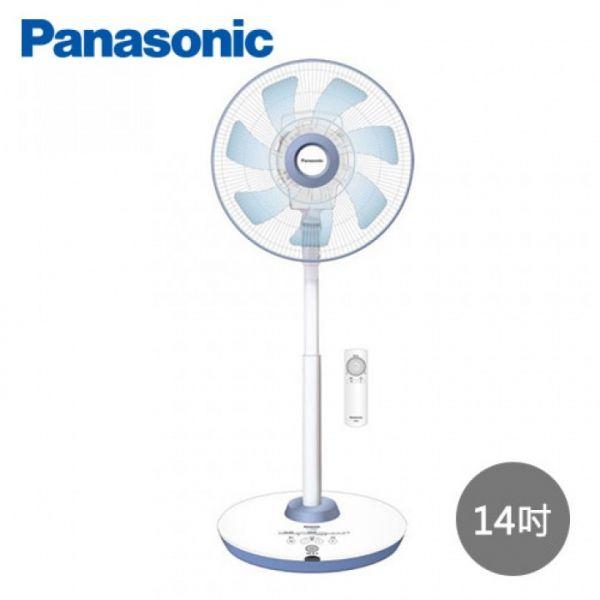 【Panasonic國際牌】14吋DC變頻高級型溫感遙控立扇F-L14GMD
