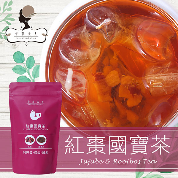 【午茶夫人】紅棗國寶茶 3g*12入