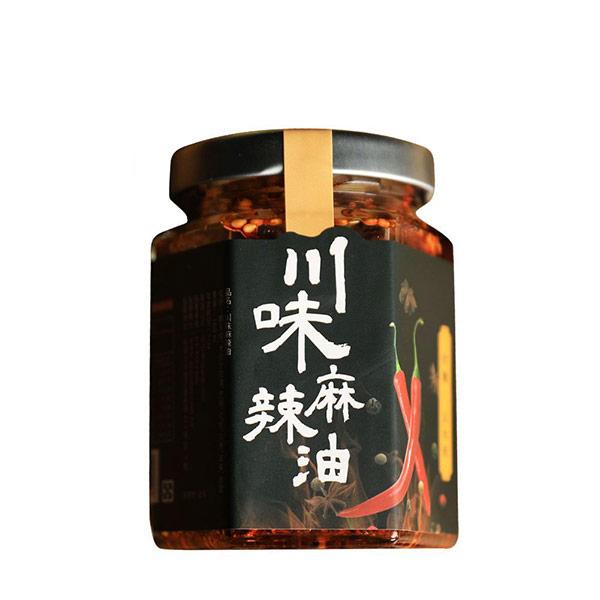 【向記】川味麻辣油 雙入組