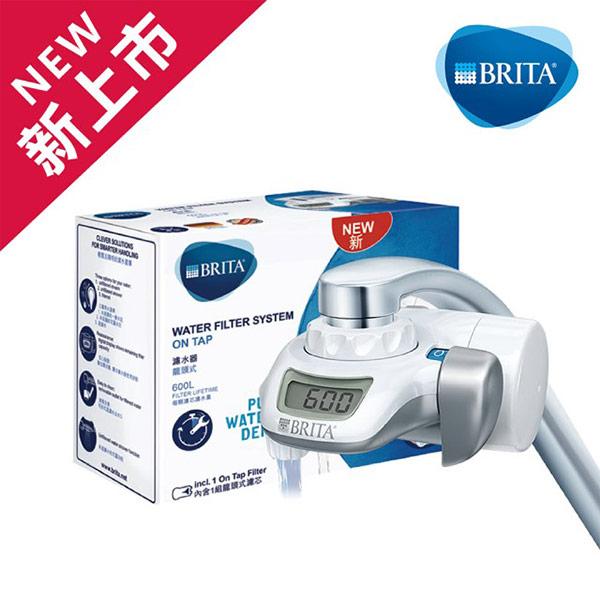【BRITA】OnTap濾菌龍頭式濾水器