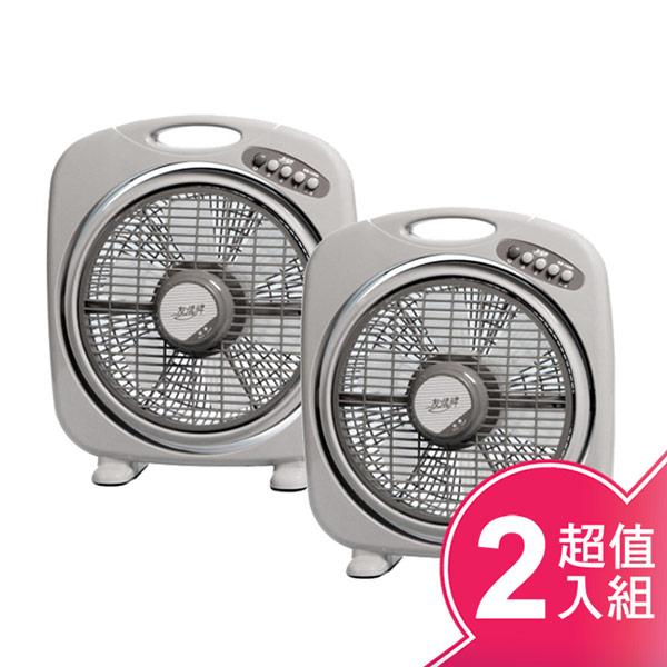 【友情】10吋手提涼風箱型扇(2入組) KB-1081