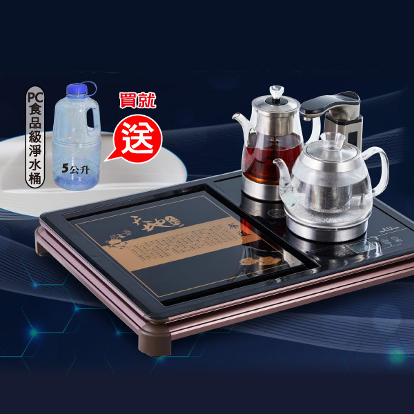 【SONGEN】松井まつい雙享泡自動補水品茗茶藝機〈茶盤套組〉(SG-1372加贈PC食品級淨水桶)