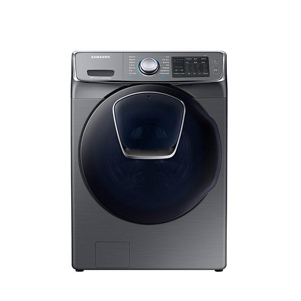 【SAMSUNG三星】19公斤變頻AddWash潔徑門洗脫烘滾筒洗衣機WD19N8750KP/TW(含基本安裝)