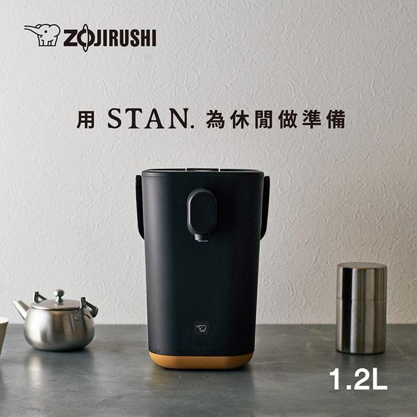 【象印】1.2公升STAN微電腦熱水瓶 CP-CAF12-黑色