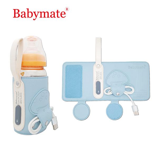 【Babymate】 移動式暖奶器
