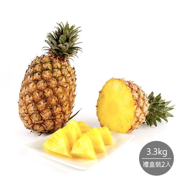 【順優選】外銷等級屏東金鑽鳯梨3.3公斤(2入)禮盒*2箱