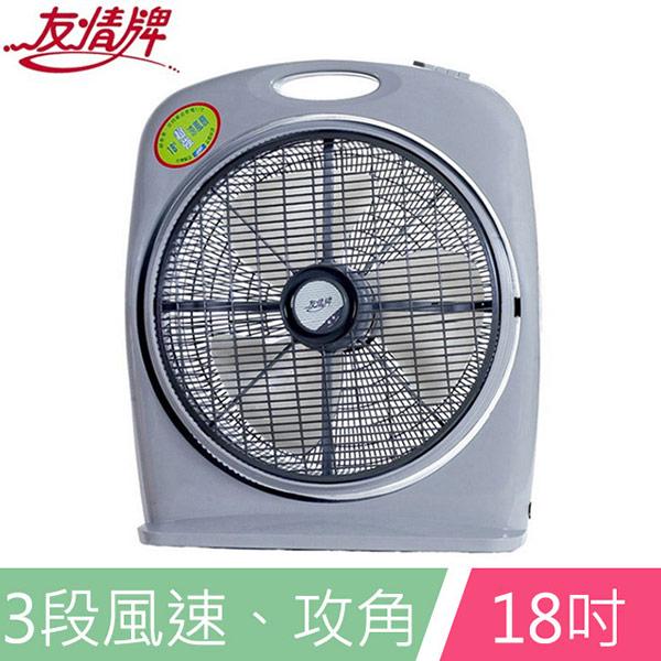 【友情牌】18吋手提涼風箱扇 KB-288