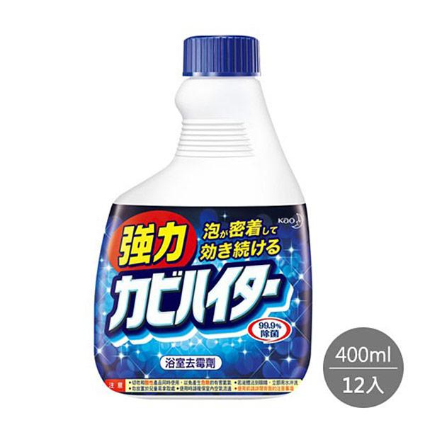 【浴室魔術靈】日本原裝去霉劑更替瓶400ml x12入