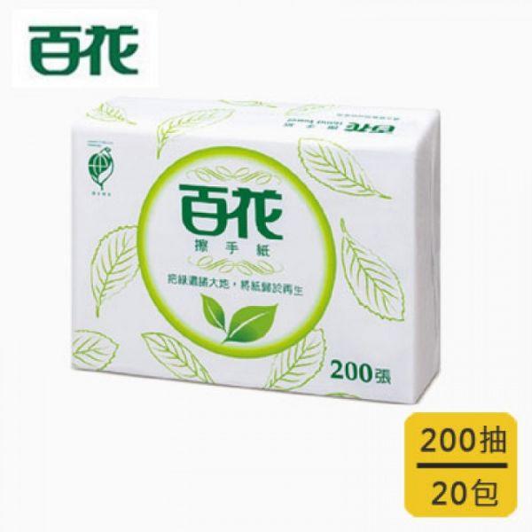 【百花】環保三折擦手紙 (200張x20包/箱)