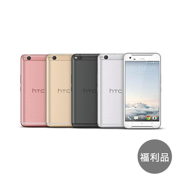 【單機福利品】HTC One X9 (3G/32G) 5.5吋智慧型手機
