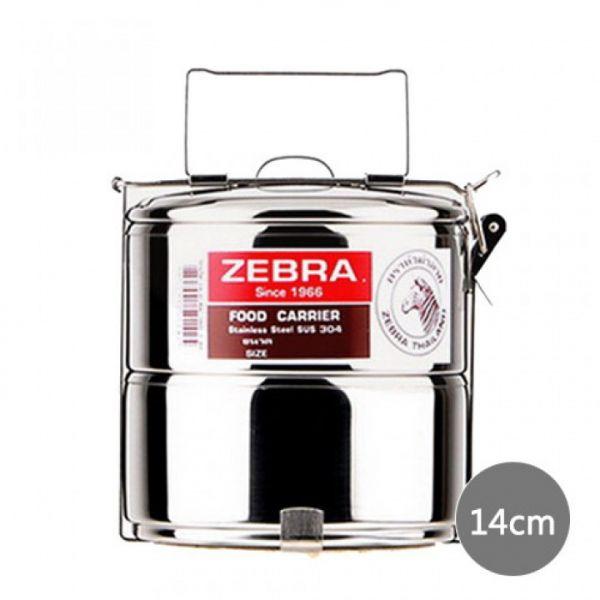 【ZEBRA】斑馬304不鏽鋼2層便當盒_14cm 8142