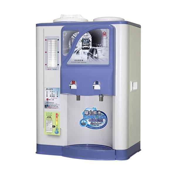 【晶工牌】10.5L省電科技溫熱全自動開飲機 JD-3271