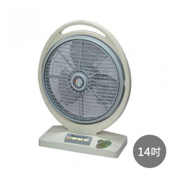 【良將】14吋手提涼風扇 LJ-1405