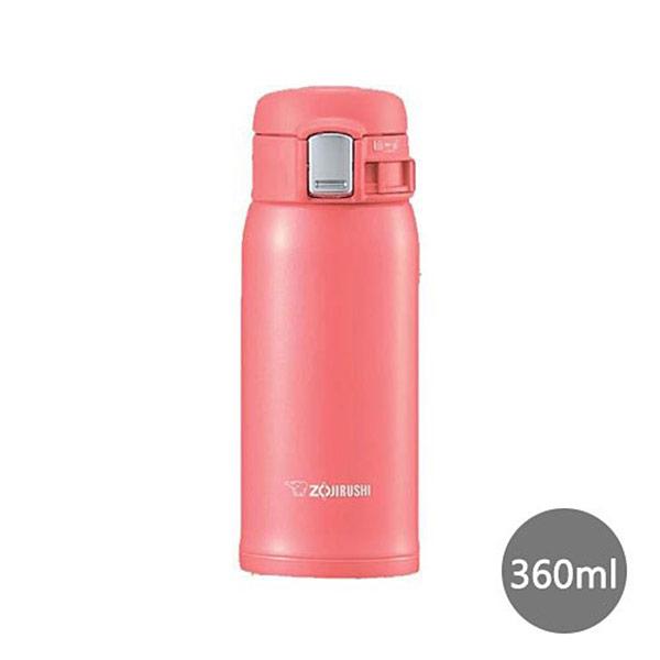 【象印】ONE TOUCH 超輕量0.36L保溫杯-粉橘 SM-SC36-PV