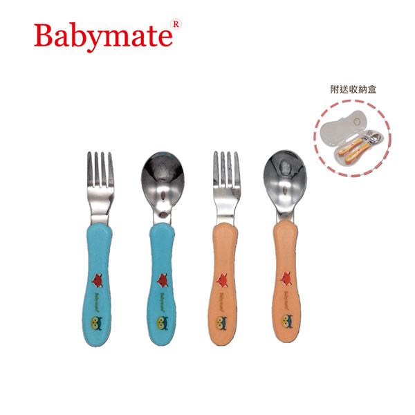 【Babymate】 兒童用不銹鋼 叉&匙組 (附收納盒)藍色/橙色可選