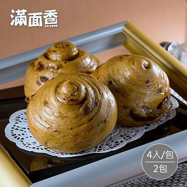 【滿面香】富桂滿香(桂圓紅棗)饅頭4入/包(共2包)