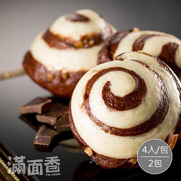 【滿面香】圈圈朱古力(巧克力)饅頭4入/包(共2包)
