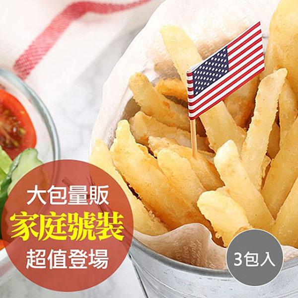 【愛上美味】家庭號美式黃金脆薯3包