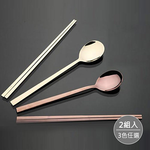 韓國304不銹鋼餐具(扁筷+長柄匙) x2組