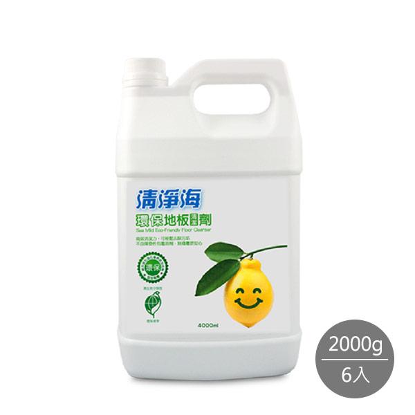 【清淨海】環保地板清潔劑4000ml*4入